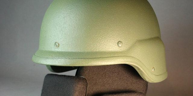 helmet-930x644